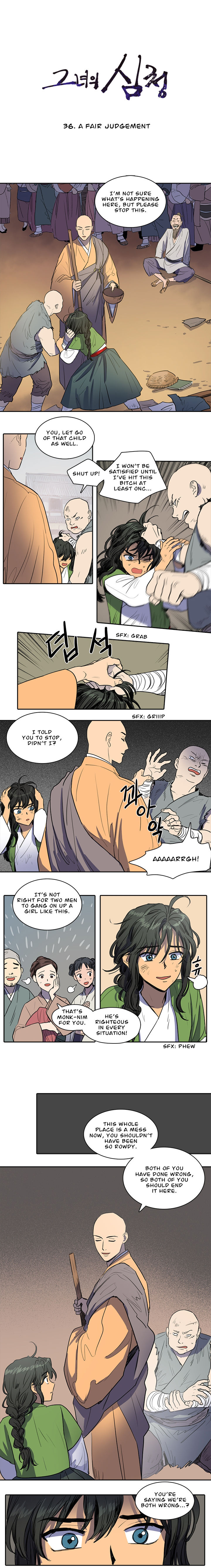 Her Shim Cheong 36 Page 1
