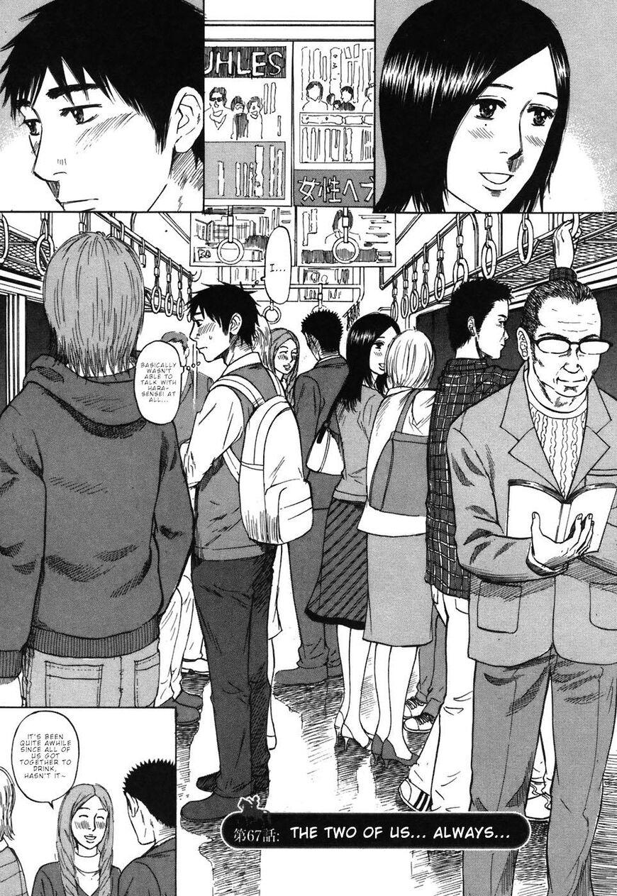 Hakuba no Oujisama 67 Page 1