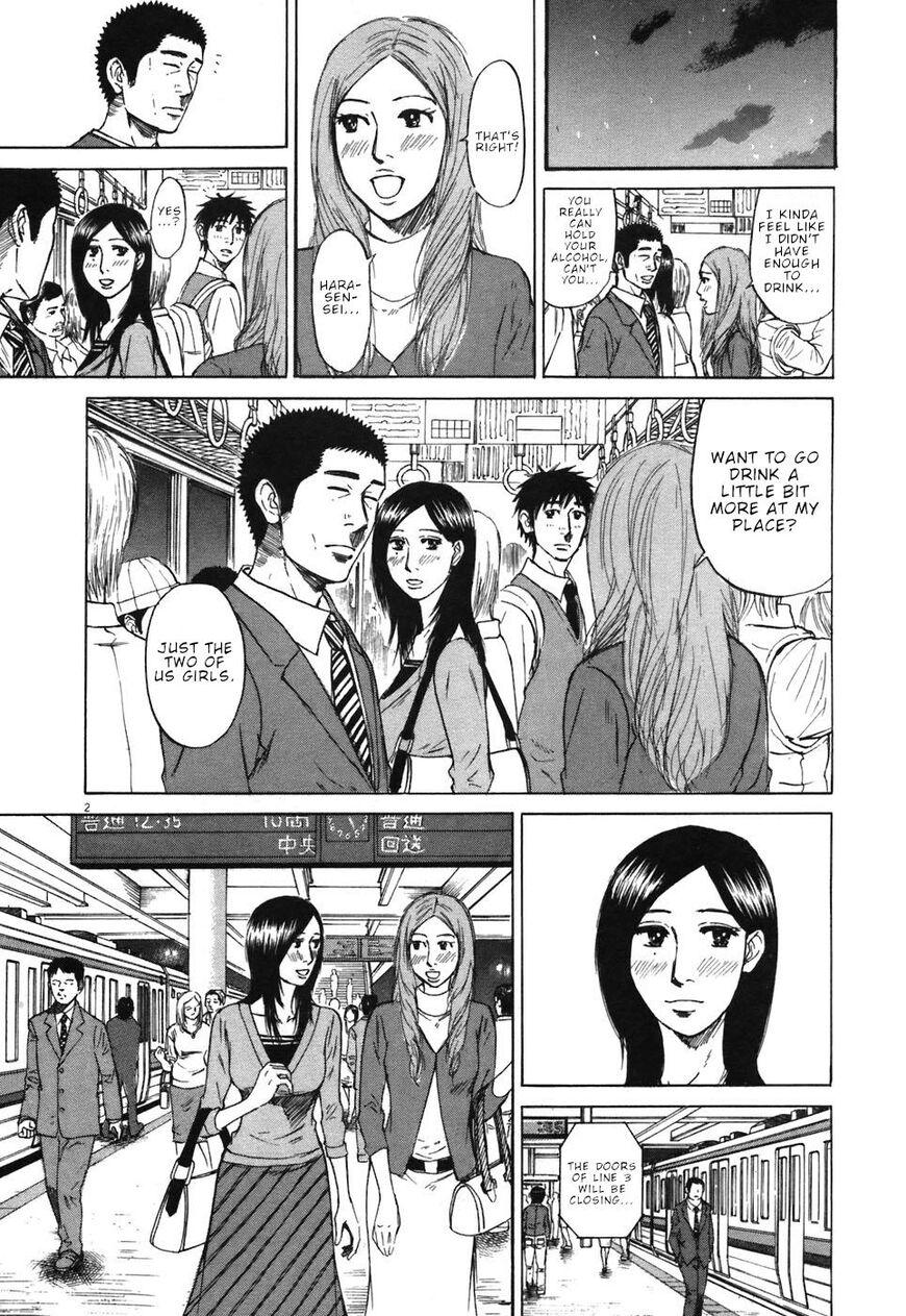 Hakuba no Oujisama 67 Page 2