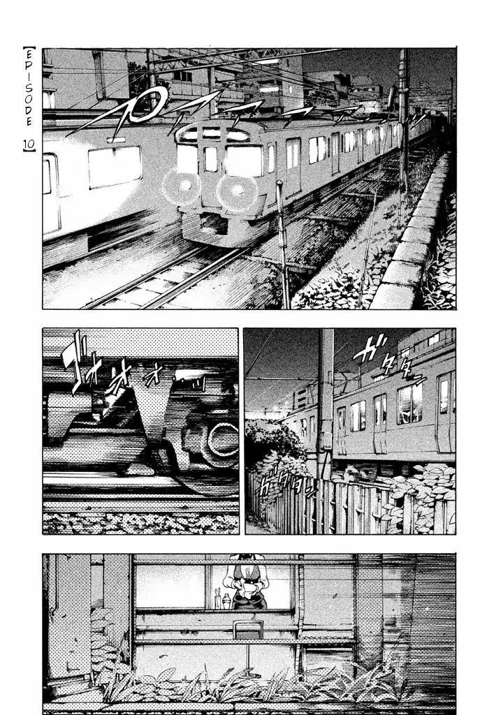 Mado kara Madoka-chan 10 Page 1