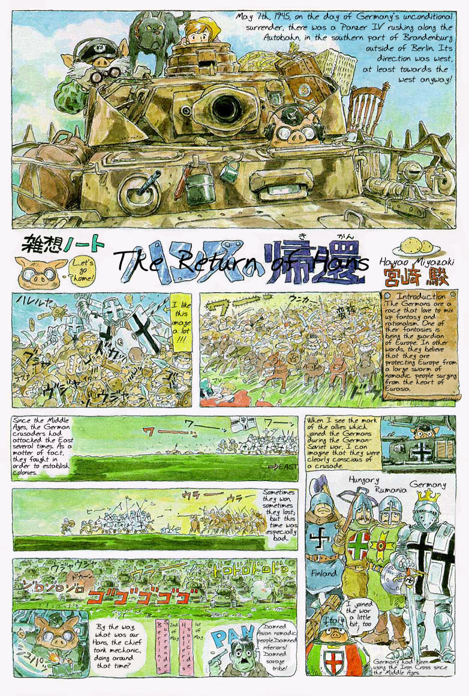 Hansu no Kikan - The Return of Hans 1 Page 1