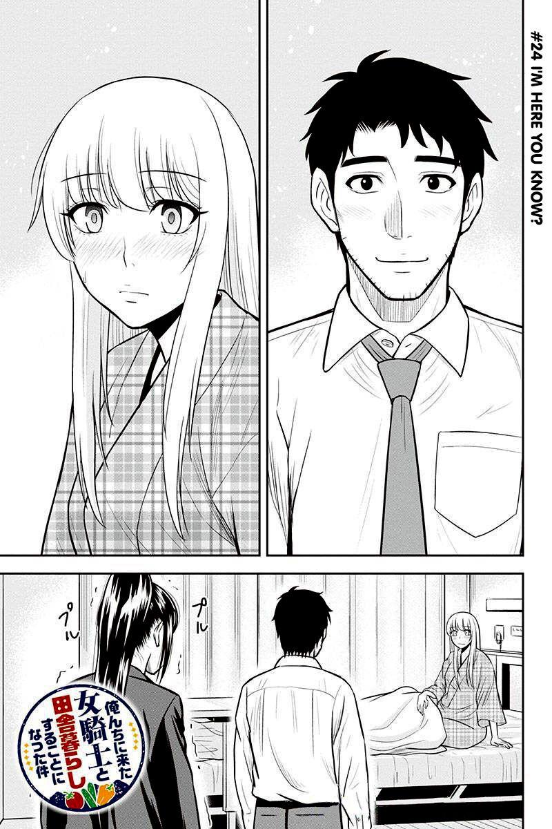 Orenchi ni kita Onna-kishi to Inakagurashi suru koto ni natta ken 24 Page 1