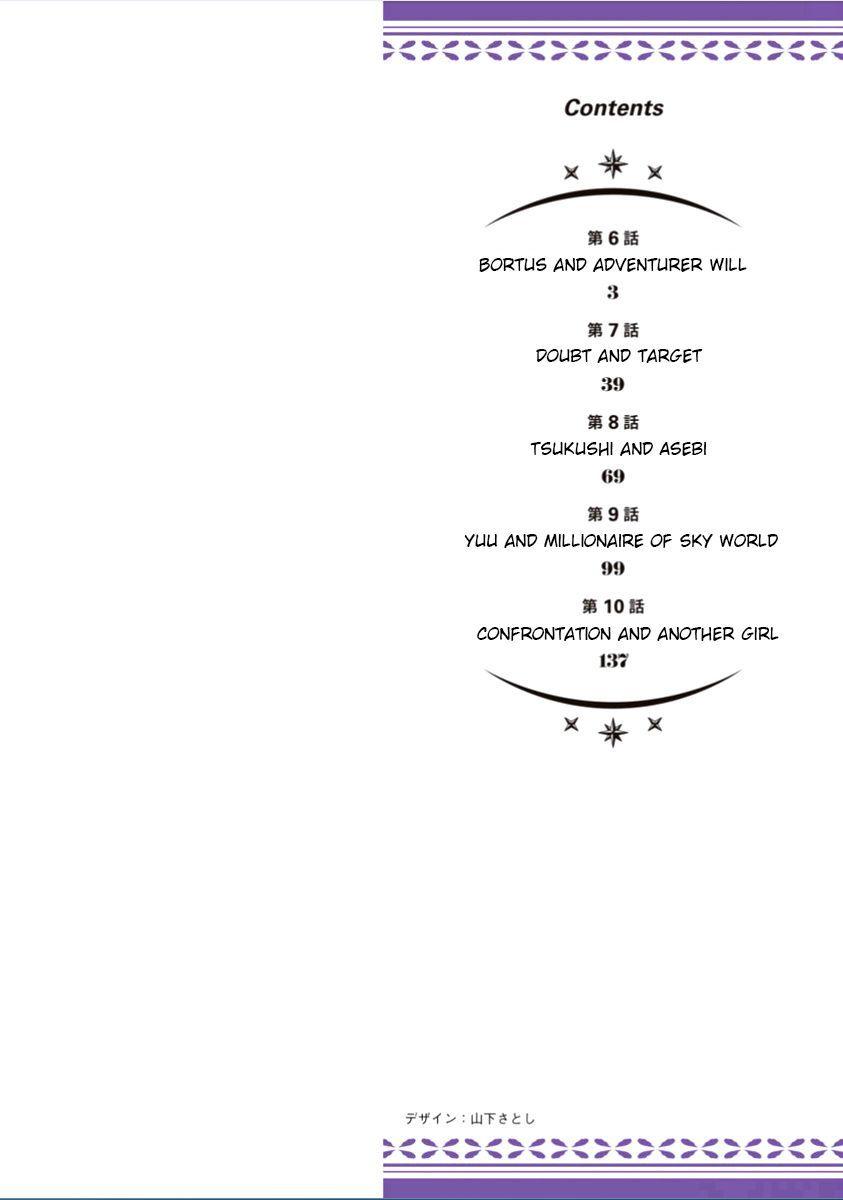 Asebi to Sora Sekai no Boukensha 6 Page 2