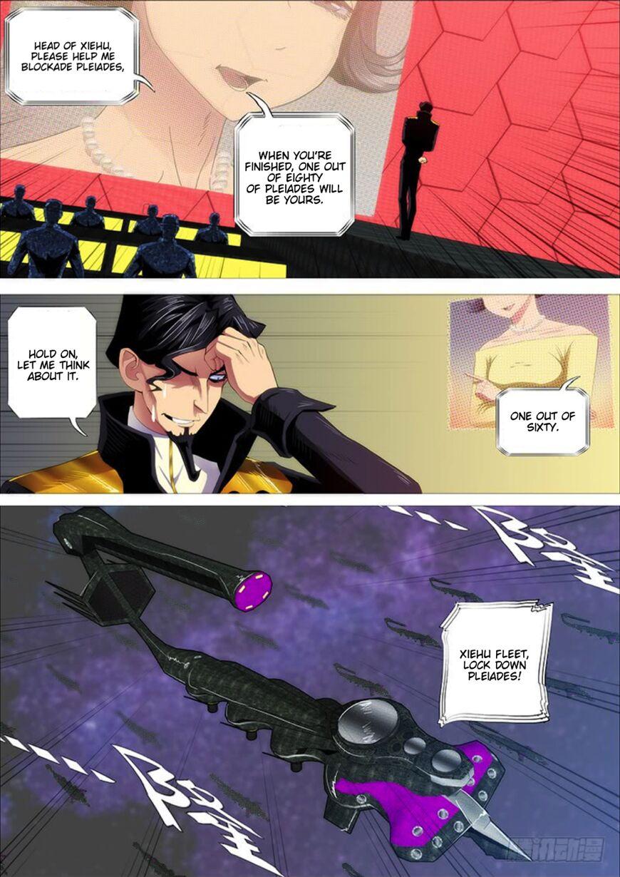 Iron Ladies 292 Page 1