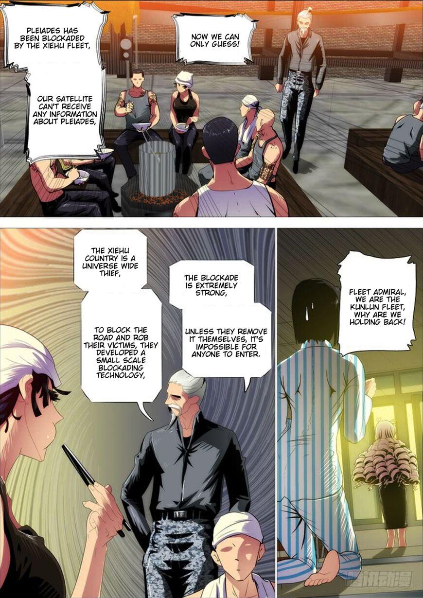 Iron Ladies 292 Page 2