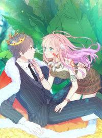 City Prince and Amazon Princess