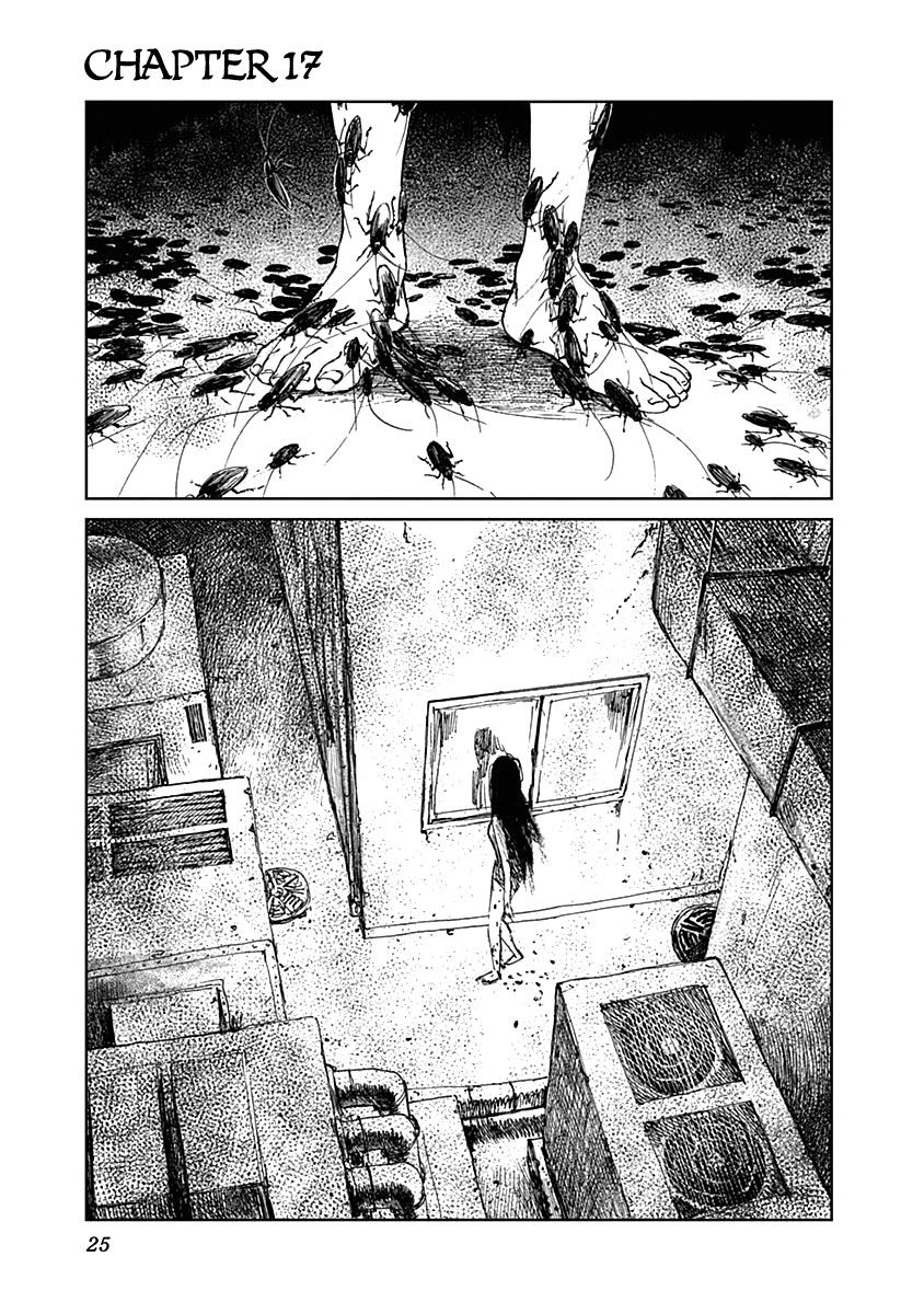 Mushihime 17 Page 1