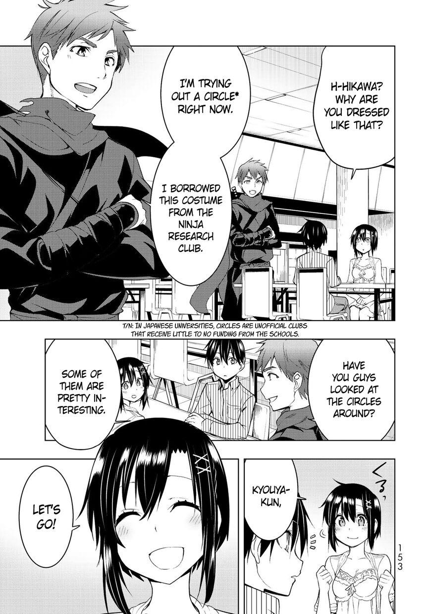 Bokutachi no Remake 4.2 Page 2