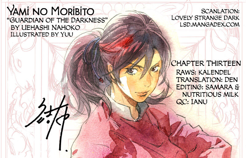 Yami no Moribito 13 Page 1