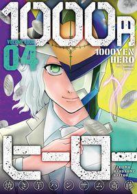 1000 Yen Hero