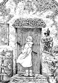 Fuseikai no Shiro Madoushi