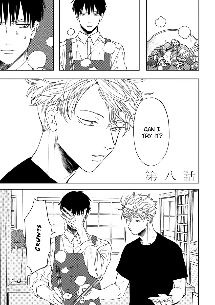 Ao ni Naku 8 Page 1