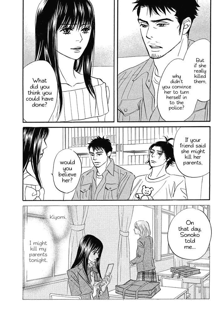 Mahoro Ekimae Tada Benriken 15 Page 2