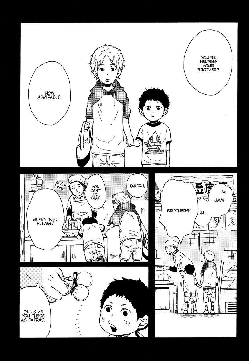 Ai mo Kawarazu 2 Page 1