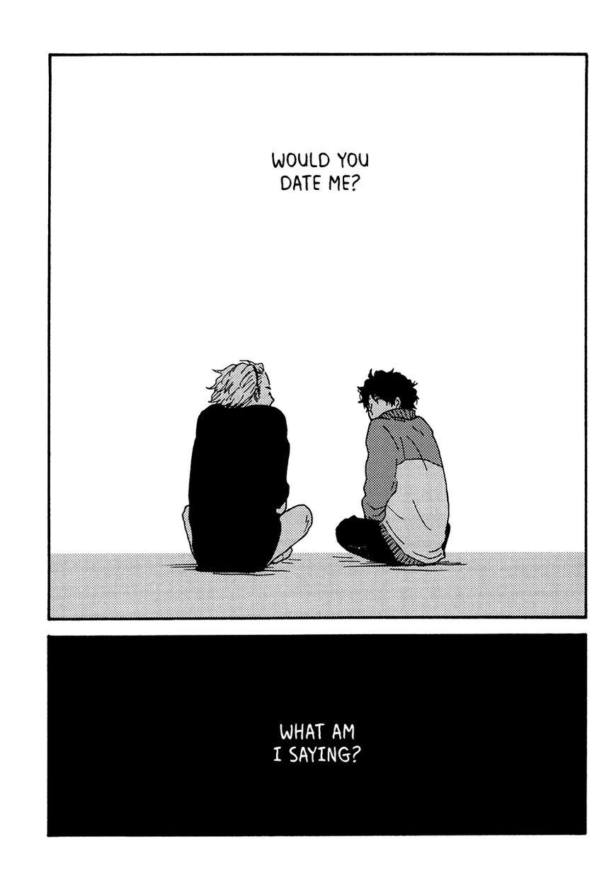 Ai mo Kawarazu 3 Page 1