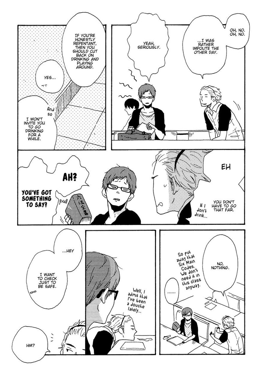 Ai mo Kawarazu 5 Page 3