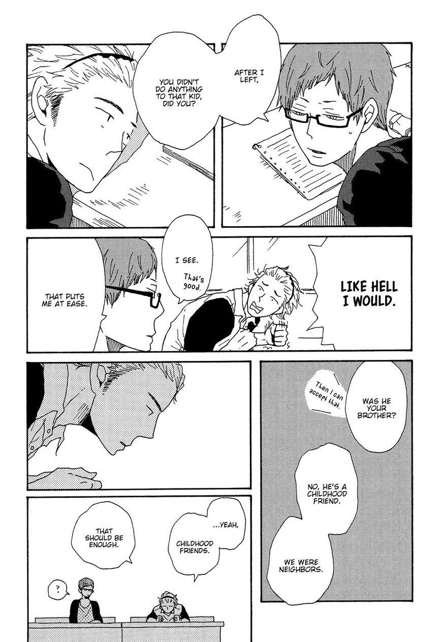 Ai mo Kawarazu 5 Page 4