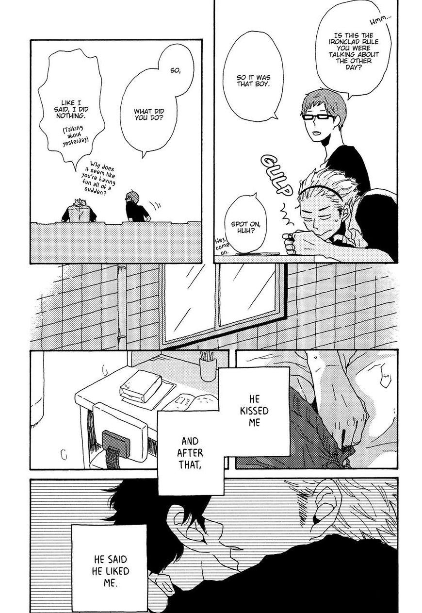 Ai mo Kawarazu 5 Page 5