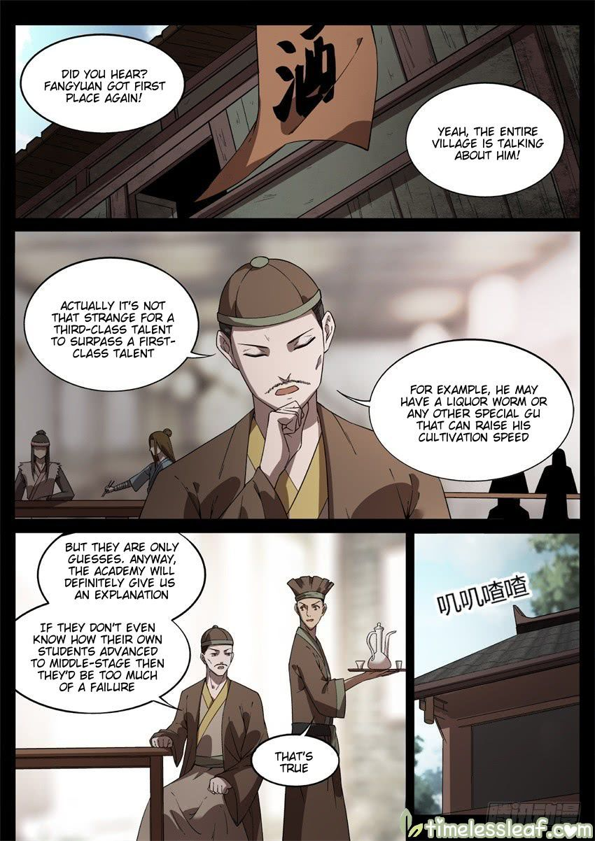 Master of Gu 45 Page 1