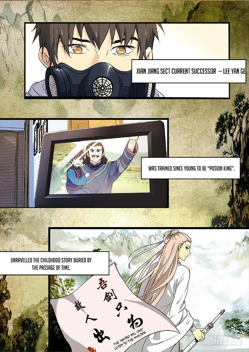 Martial Art Successor 1.1 Page 2