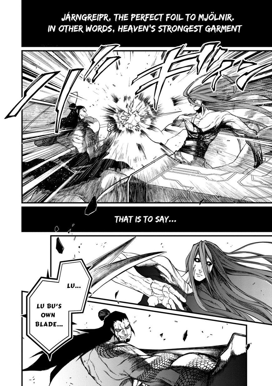 Shuumatsu no Walkure 4 Page 2