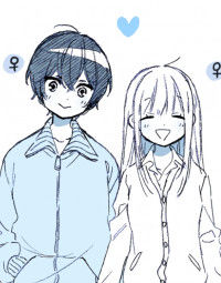 Boyish Girlfriend