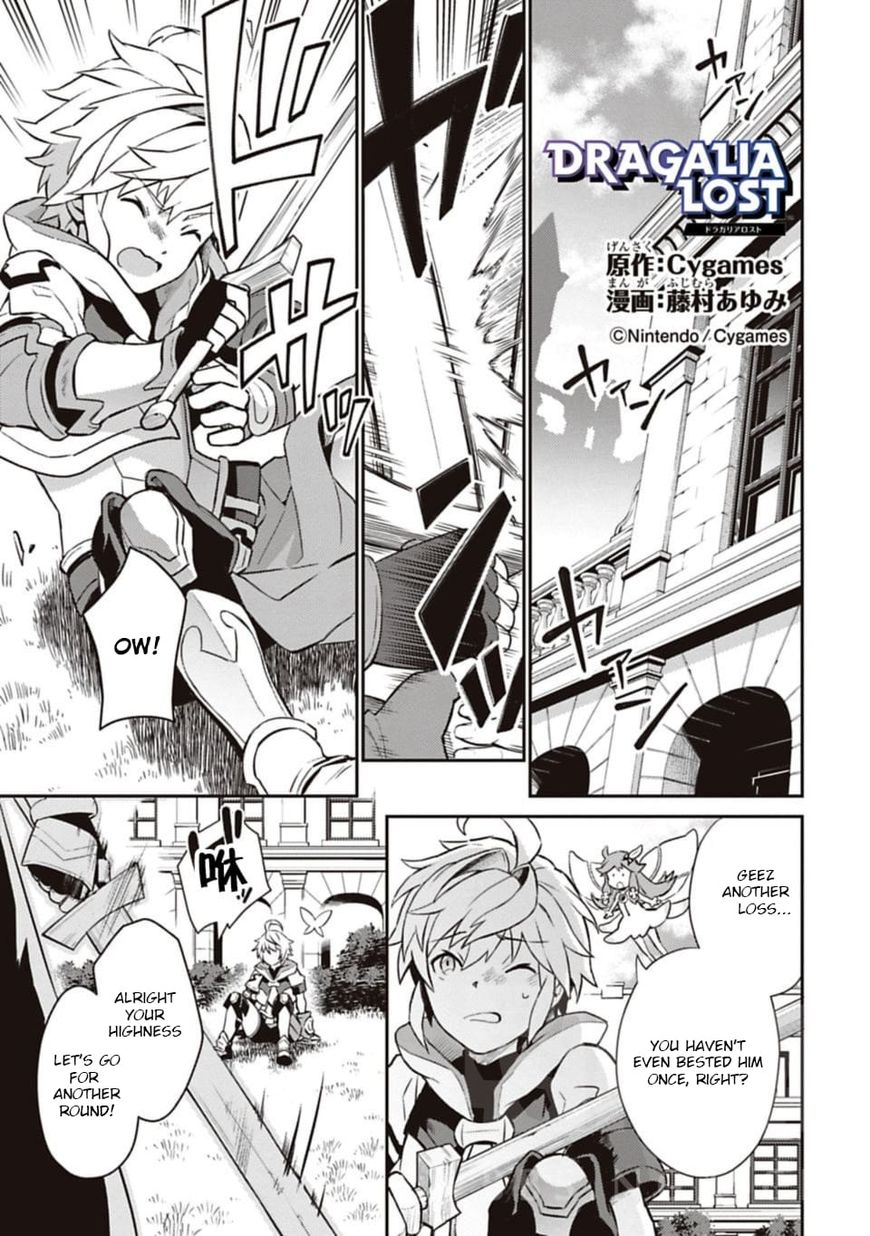 Dragalia Lost 2 Page 1