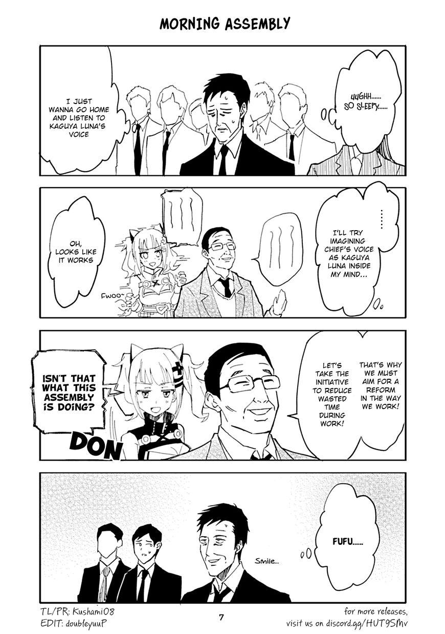 Kaguya Luna Gachi-Zei no Nichijyo 3 Page 1