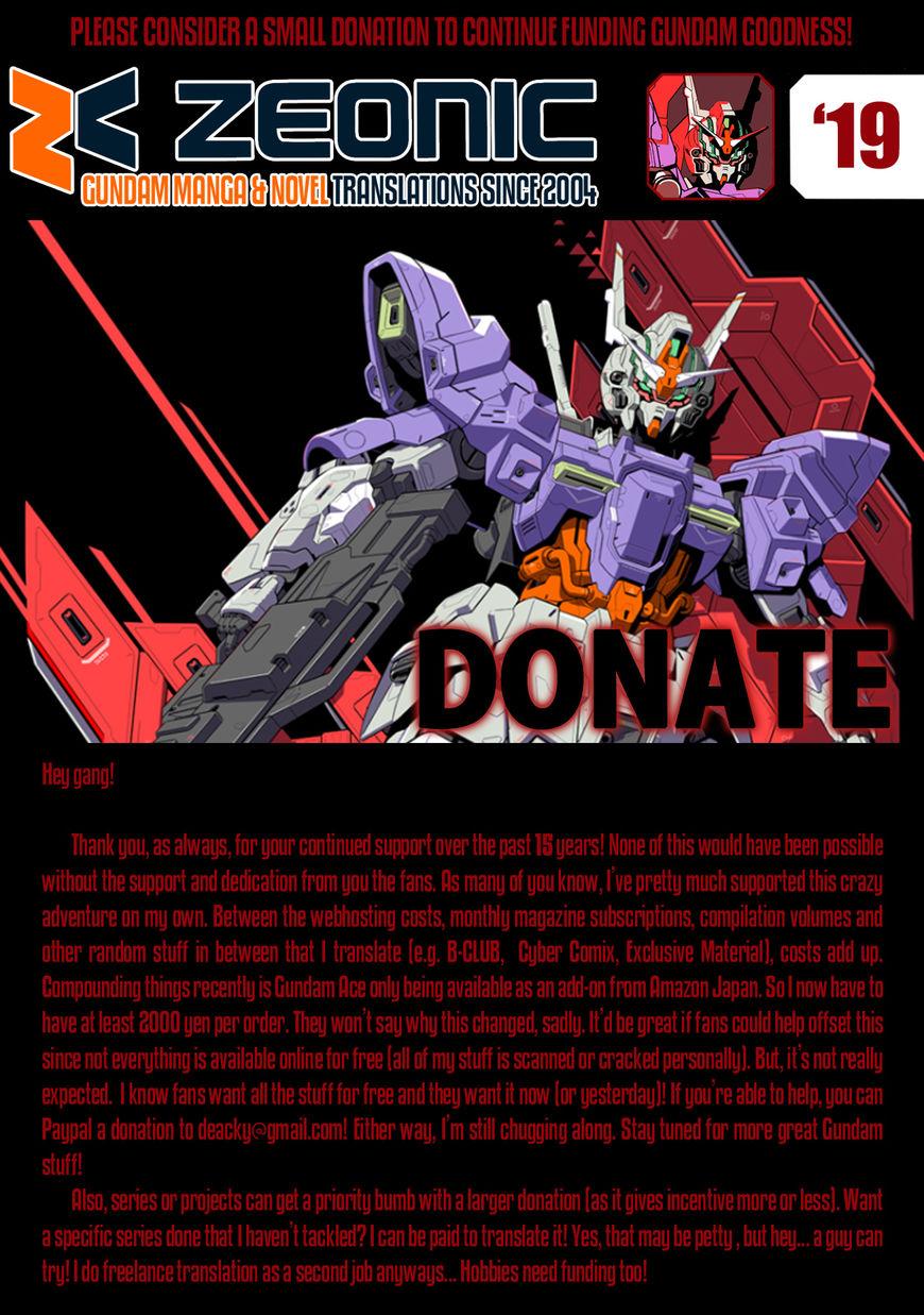 Kidou Senshi Gundam NT 2 Page 1