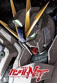 Kidou Senshi Gundam NT
