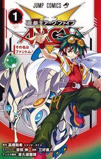 Yu-Gi-Oh Arc-V