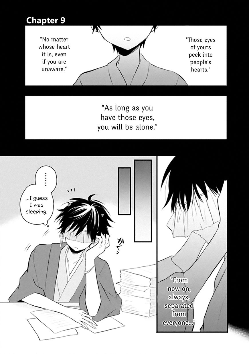 Taishou Rouman Oni-san Yameteee!! 9 Page 1