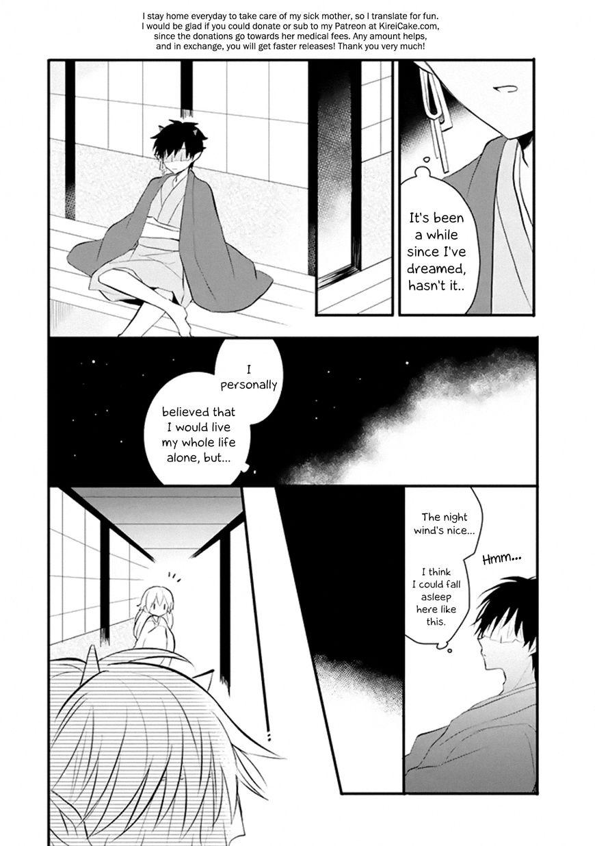 Taishou Rouman Oni-san Yameteee!! 9 Page 2