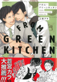 From Green Kitchen