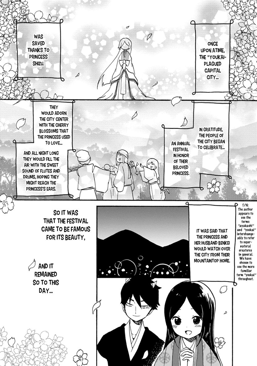 Shizuko wa Ore no Yome 3 Page 1