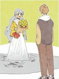 Migihara's Short Manga