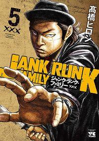 Junk Rank Family