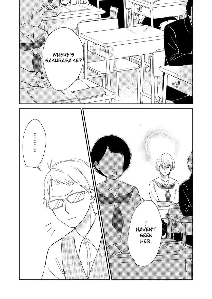 Kanojo ni Naritai Kimi to Boku 22 Page 2