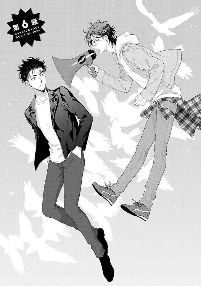Karasugaoka Don't be shy!! 6 Page 1