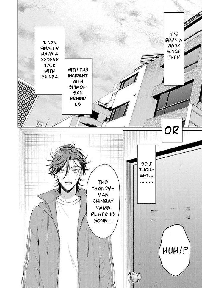 Karasugaoka Don't be shy!! 6 Page 2