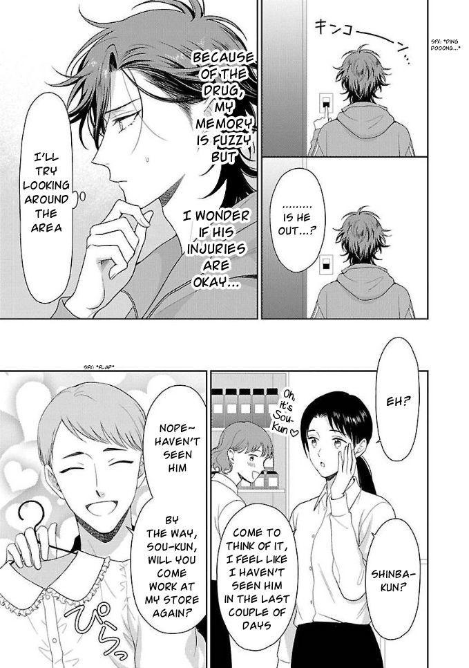 Karasugaoka Don't be shy!! 6 Page 3