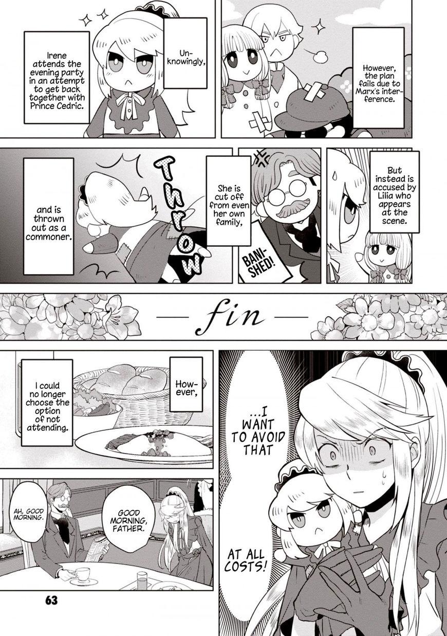 Akuyaku Reijo nano de Last Boss wo Kattemimashita 2 Page 3