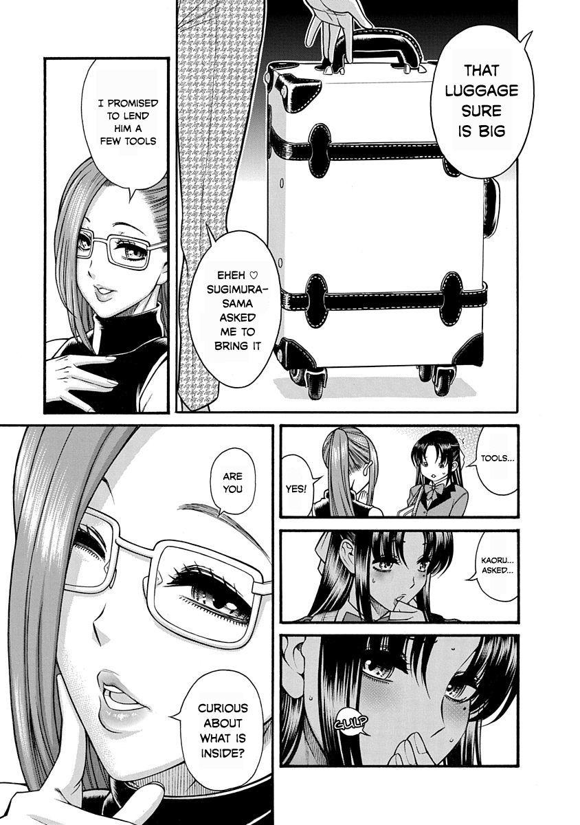 Nana to Kaoru -Kokosei no SM gokko 2 Page 3
