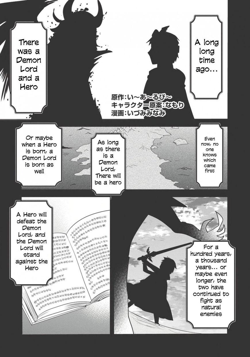 ENDRO! 1 Page 1