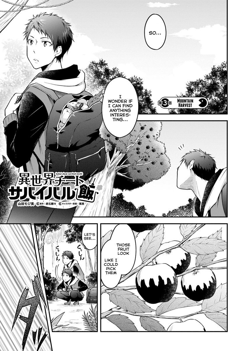 Isekai Cheat Survival Meshi 3 Page 1