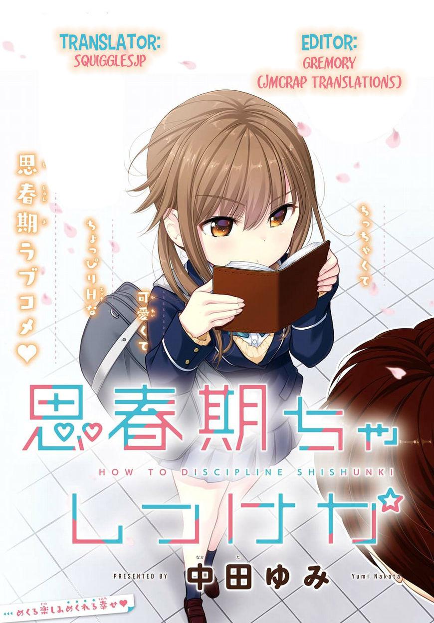 Shishunki-chan no Shitsukekata 2 Page 1