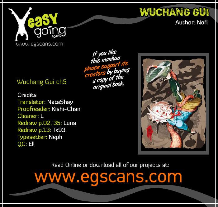 Wuchang Gui 5 Page 1