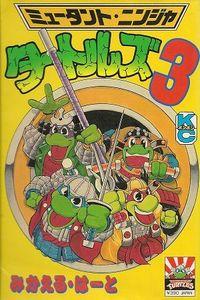 Mutant Turtles III