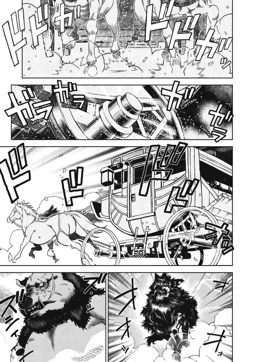 Megan to Dangan o Tsukatte Isekai o Buchinuku! 1 Page 1