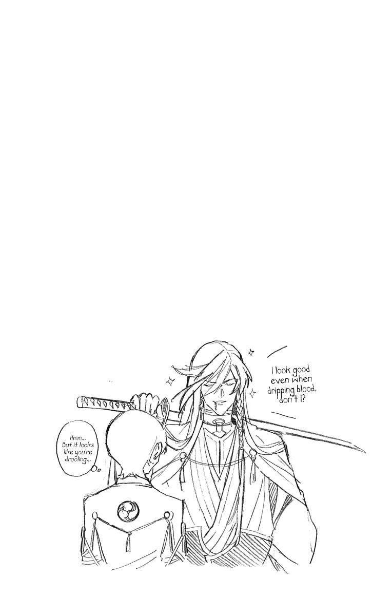 Katsugeki / Touken Ranbu 2 Page 3
